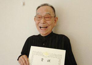 いい歯コンテスト最優秀賞受賞☆ アイキャッチ画像