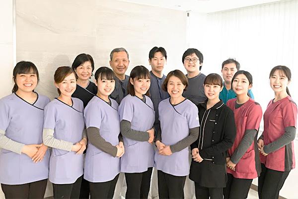 患者様の笑顔が私達の喜びです